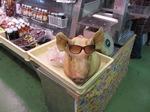 サングラスかけたチラガー;牧志公設市場にて。