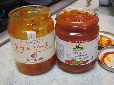 サンクゼールのトマトソースとアルチェネロalce neroのオーガニックトマトソース