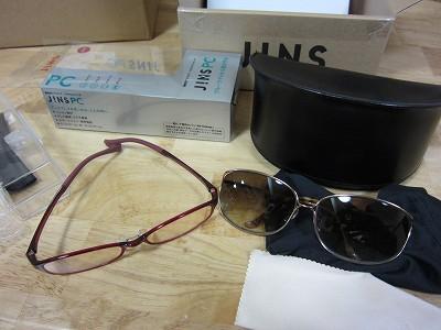 JINSのPC用眼鏡とサングラス