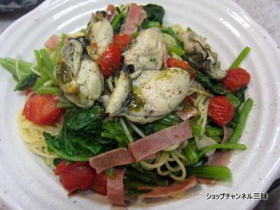 倉橋島海産の広島県産ふっくら蒸し牡蠣Lサイズでパスタ