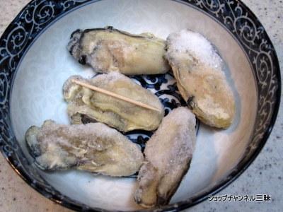 倉橋島海産の広島県産ふっくら蒸し牡蠣Lサイズ