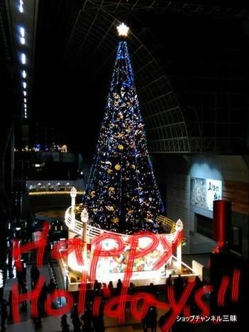 京都駅のクリスマスツリー2017