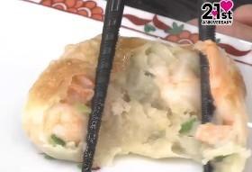 ショップチャンネルの特製海老ニラ饅頭
