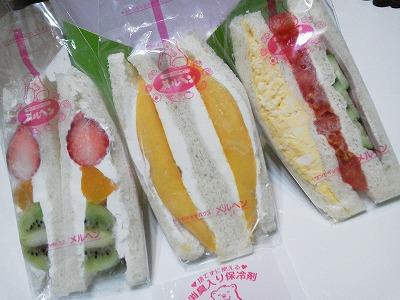 サンドイッチハウスメルヘンのサンドイッチ