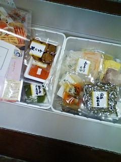 ショップチャンネルのおせち2008年バージョン