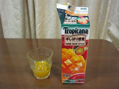 トロピカーナTropicana手しぼり感覚HOME MADE STYLEホームメードスタイル100%マンゴーブレンドジュース