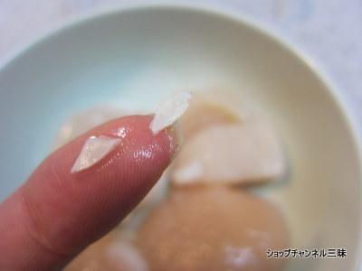 ショップチャンネルの生でも食べられる!北海道宗谷産 ほたて貝柱(無選別)<1kg>