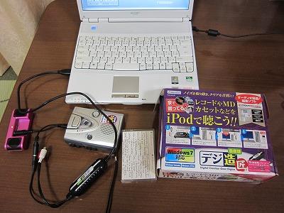 Princeton USBオーディオキャプチャーユニット デジ造音楽版 匠&SONY TCM-400