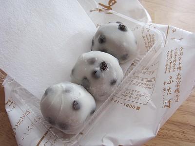 京都出町柳ふたばの名代豆餅
