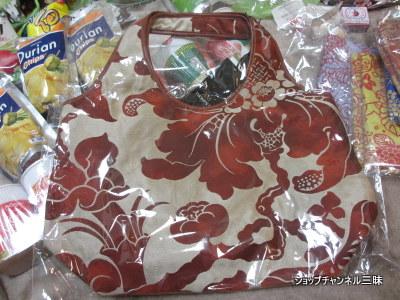 タイ旅行で買ったジム・トンプソンのバッグ