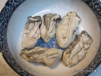 ショップチャンネルの広島県産ふっくら蒸し牡蠣Mサイズ(倉橋島海産)