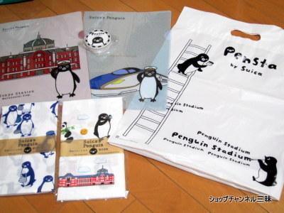東京駅ペンギンスタジアムで買ったSuicaのペンギンクリアーファイルと手ぬぐい