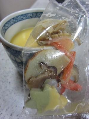 ショップチャンネルのなめらかな食感 海鮮茶碗蒸し