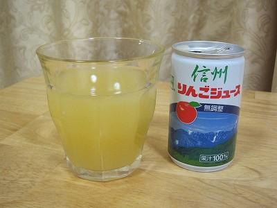 信州産 100%ストレート りんごジュース