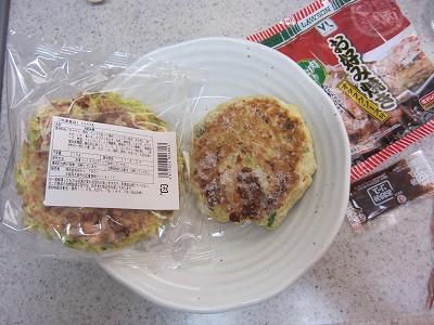 100円ローソンの冷凍お好み焼き133g