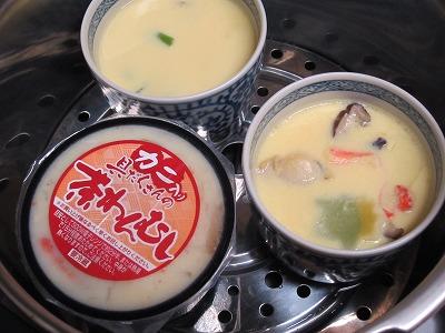 ショップチャンネルのなめらかな食感 海鮮茶碗蒸し&茶月の茶碗蒸し