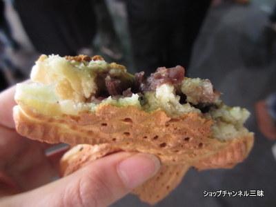 出町のたい焼き1匹150円京都吉田神社の節分屋台
