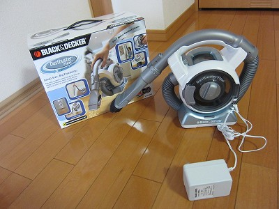 ブラック&デッカーコンパクトダストバスターZ-PD1200フレキシー