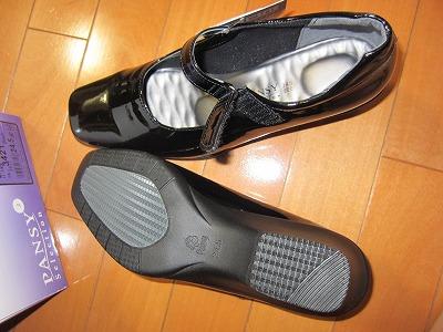 パンジーの防水レインパンプスの靴底