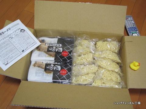(株)河京の会津喜多方ラーメン(醤油味)