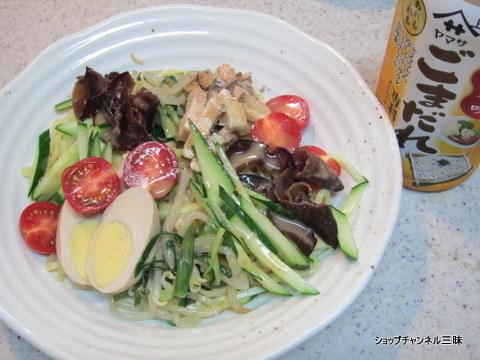 (株)河京の会津喜多方ラーメン(醤油味)を冷麺にアレンジ