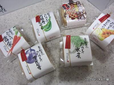 三越伊勢丹で買った林久右衛門商店のインスタントお吸い物