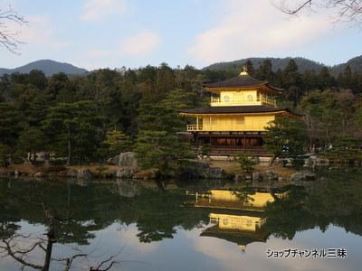 京都金閣寺 2016年1月3日