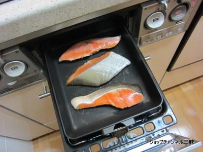 ジューシー厚切り! カナダ産天然紅鮭切身