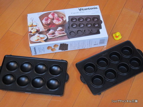 VitantonioのカップケーキプレートPVWH-10-CC