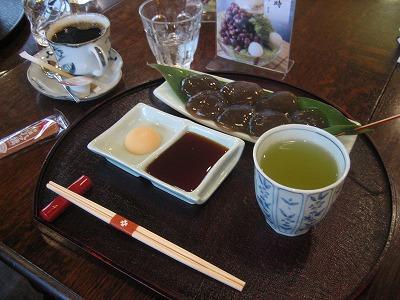 京都北座・井筒八ッ橋本舗の本わらび餅