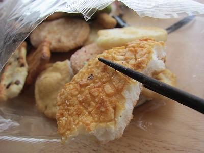 田村米菓のこわれせんべい:大満月