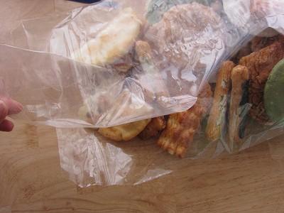 袋が破けた;田村米菓のこわれせんべい