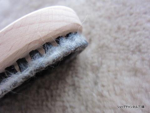 草アートブラシの毛玉取りブラシ