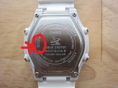CASIOレディース電波ソーラー腕時計ウェーブセプターLWA-M141-7AJFの裏側