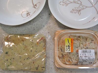 スーパーの卯の花と食べ比べ:ショップチャンネルの永平寺町豆腐屋がつくるこだわり7種の具材の卯の花