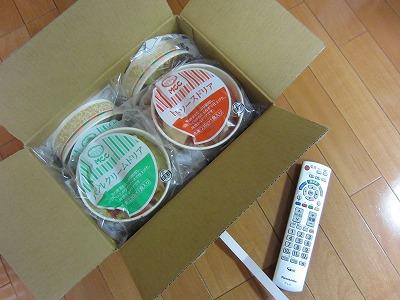 MCC野菜たっぷりドリア2種セット梱包状態