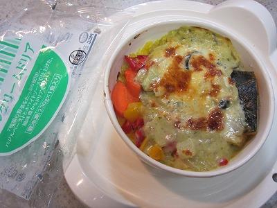 バジルクリームドリア。MCC野菜たっぷりドリア2種セット
