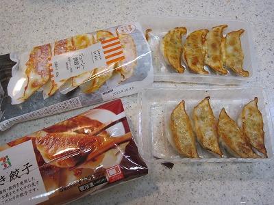 セブンイレブン&ローソンのレンチン焼き餃子