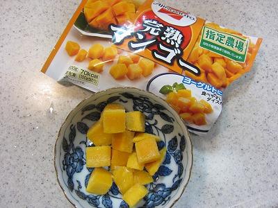 味の素のフィリピン産冷凍カットマンゴー