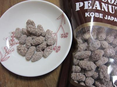 モロゾフのココアピーナッツ