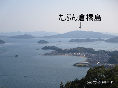 たぶん倉橋島;。