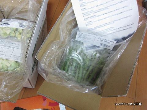 QVCで買ったベジーマリアの冷凍アスパラガス