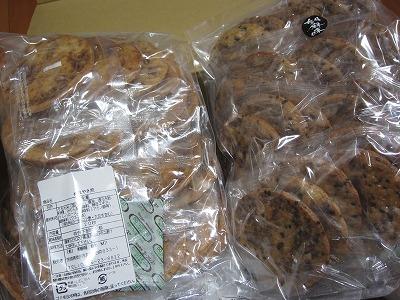 煎餅屋仙七のぬれせん(ぬれ焼き煎餅)