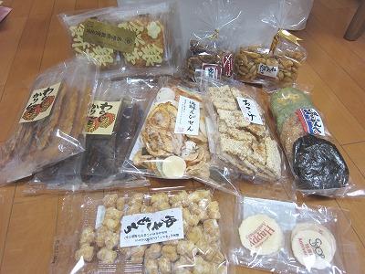 ショップチャンネルの田村米菓アニバーサリー特別10種セット