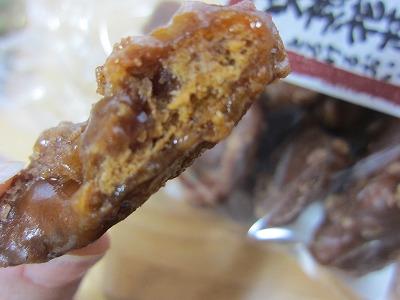 田村米菓のしっとり完熟かりんとう