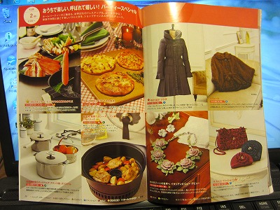 ショップチャンネルのガイド誌2012年12月号より