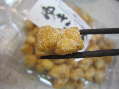 田村米菓のゆきもち