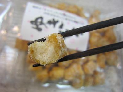 田村米菓のゆきもち2