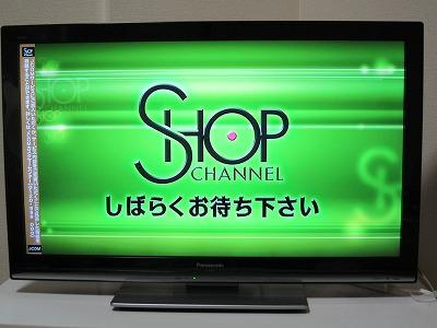 ショップチャンネルしばらくお待ち下さいの画面