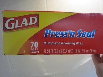 GLAD Press'n Seal グラッド プレス&シール